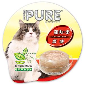 PURE巧鮮杯(貓)-雞肉+米原味