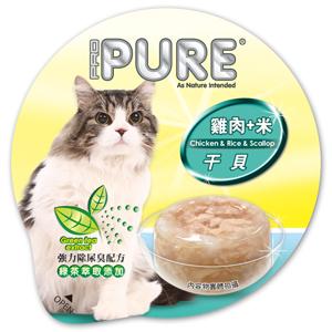 PURE巧鮮杯(貓)-雞肉+米+干貝