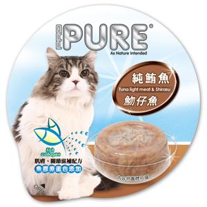 PURE巧鮮杯(貓)-純鮪魚+吻仔魚