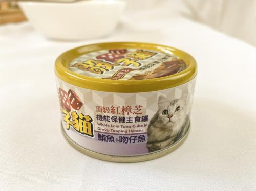骰子貓紅樟芝主食貓罐80g(鮪魚+吻仔魚)