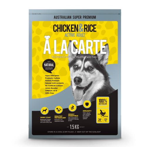雞肉低敏配方-活躍的成犬適用